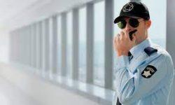 Güvenlik danışmanlığı hizmeti
